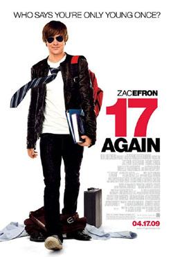 Снова 17