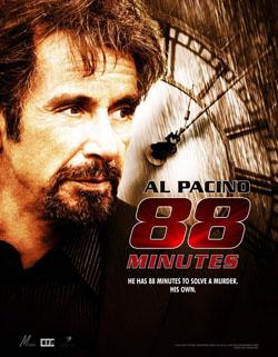 88 минут