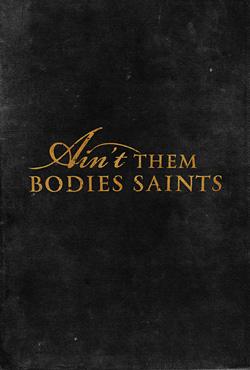 Не святы тела их