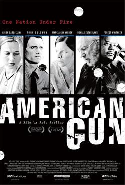 Американское ружьё