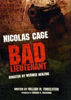 Плохой лейтенант
