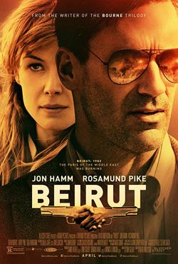 Точка невозврата, Бейрут