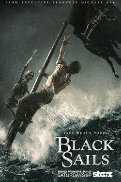 Чёрные паруса