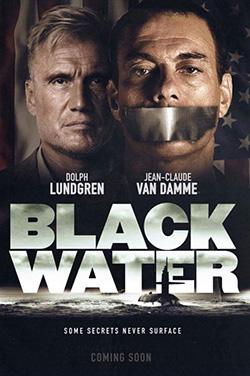 Чёрные воды