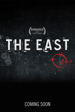 Восток