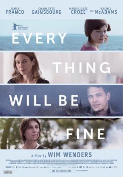 Всё будет хорошо