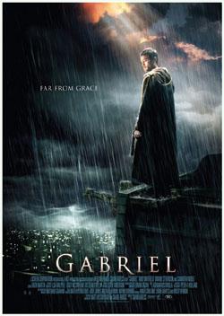 Гавриил