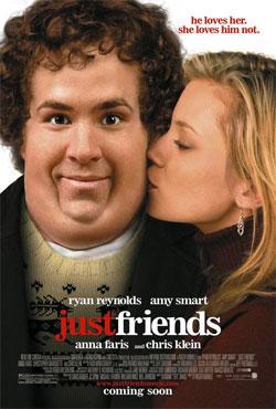 Просто друзья