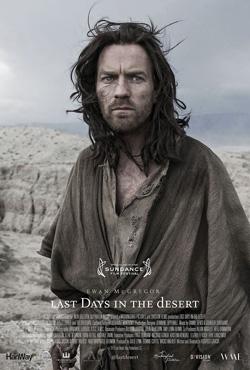 Демон, Последние дни в пустыне