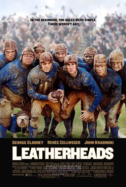 Кожаные головы