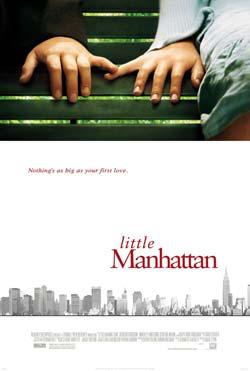 Маленький Манхэттэн