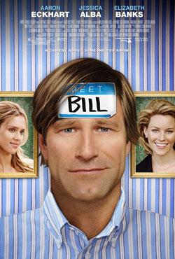 Знакомьтесь, Билл