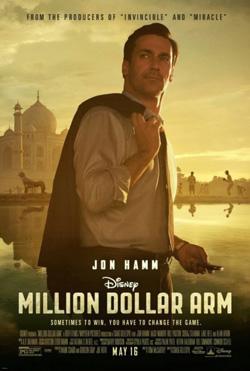 Рука на миллион долларов