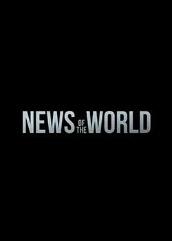 Новости со всех концов света