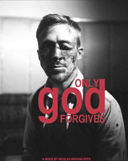 Только Бог простит