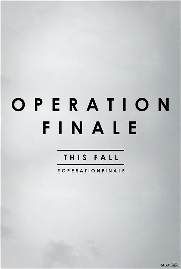 Операция Финал