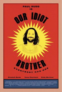 Наш братец-идиот