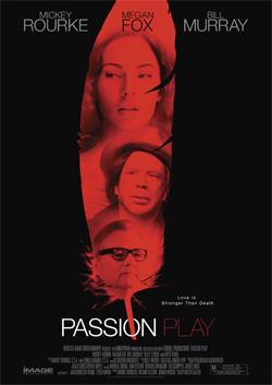 Пьеса страсти