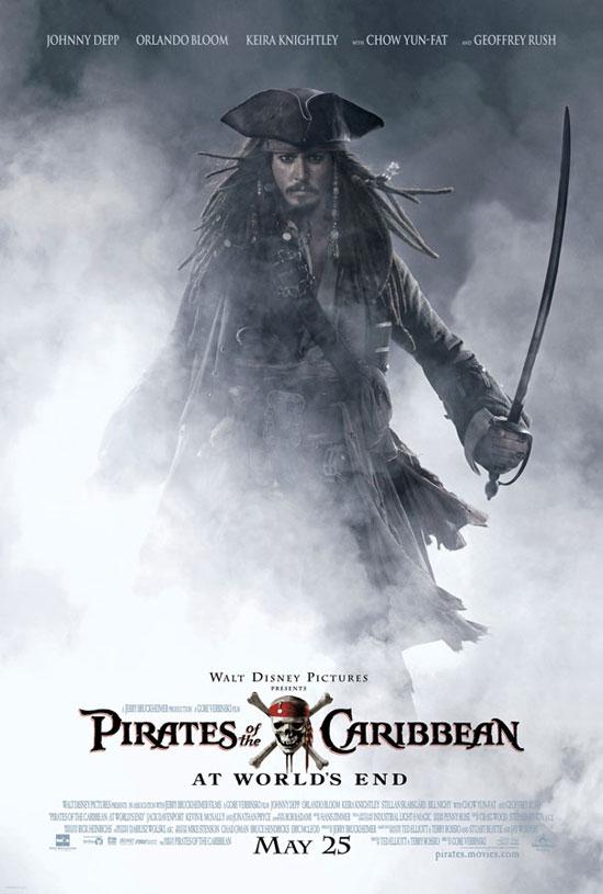 Пираты Карибского моря 3: На краю света, Pirates of the Caribbean 3: At Worlds End, постеры. Трейлеров у фильма: 4 шт.