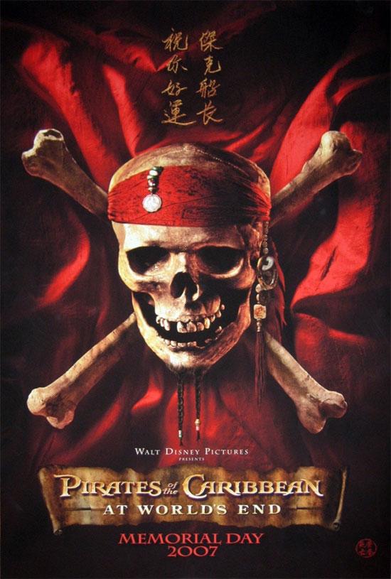 Пираты Карибского моря 3: На краю света, Pirates of the Caribbean 3: At Worlds End, постеры