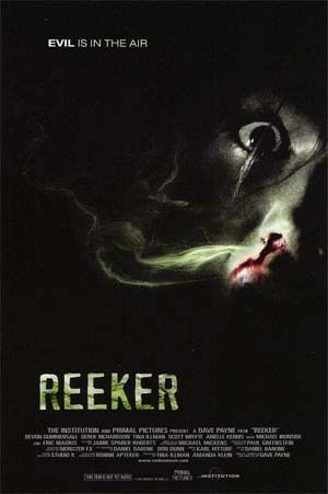 «Рикер» — 2005