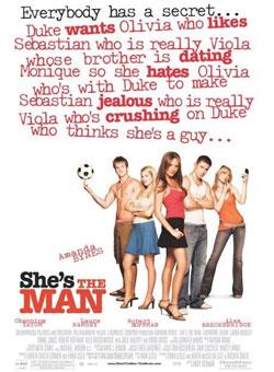 Она — мужчина