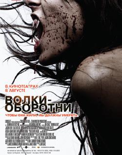 Постеры фильма 2