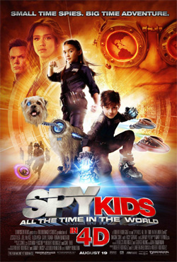 Дети шпионов 4: аромагеддон
