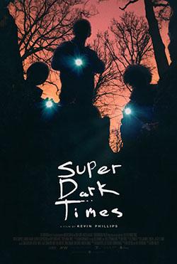 Супер тёмные времена
