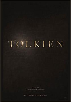 Толкиен
