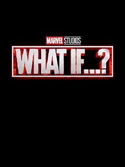Что, если?