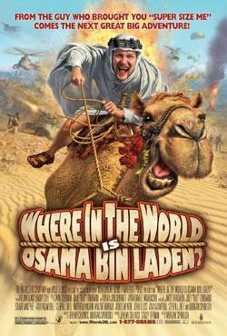 Где на этом свете Осама бен Ладен?