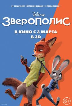 «См Новинки Кино Комедии 2016» — 2004