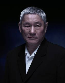 Китано Такеши