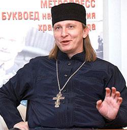 Охлобыстин Иван