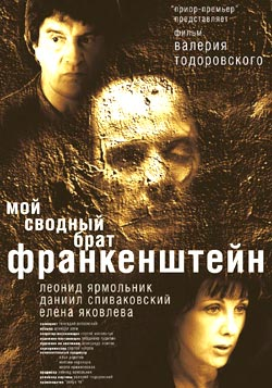 http://pics.kinokadr.ru/photoes/2004/10/24/frankenstein/0.jpg