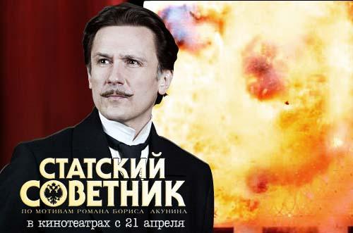 «Фильм Советник Кадры» — 2011