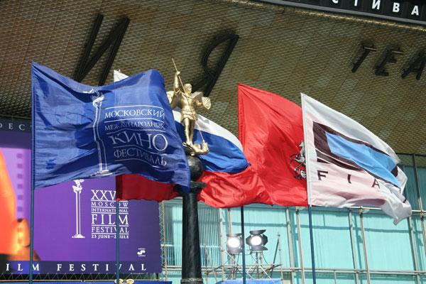 ММКФ 2020: Ковровая дорожка закрытия ММКФ-2006