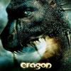Эрагон: Не время для драконов