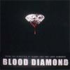 Кровавый алмаз: Даймондс ар форевер