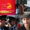ММКФ-2007: «Завет», «Отрыв», «Секс», «Любовь»