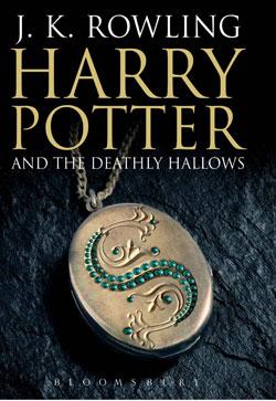 Гарри Поттер и Дары смерти 1-2
