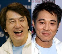 Джет Ли и Джеки Чан