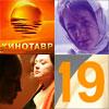 Кинотавр-2008: «Живи и помни», «Четыре возраста любви»