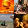 Кинотавр-2008: «Нирвана», «Дикое поле», «Баксы»