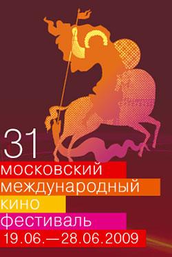 http://pics.kinokadr.ru/photoes/2009/05/29/mmkf/mmkf.jpg