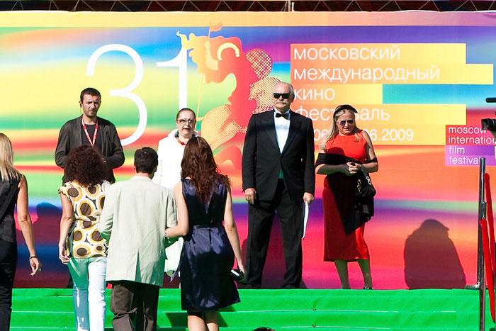 ММКФ 2020: ММКФ-2009, церемония закрытия