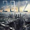2012: Так всё и будет