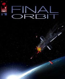 Финальная орбита