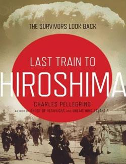 Последний поезд из Хиросимы